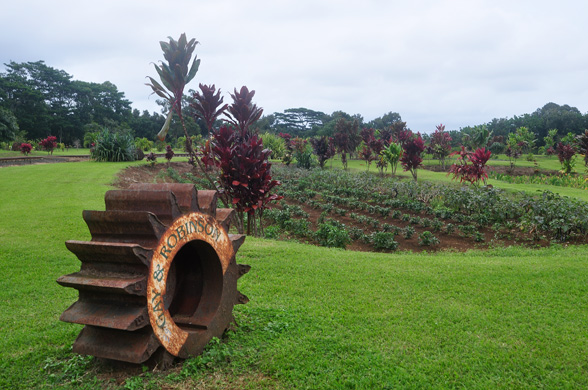 kilohana farm view with machinery gear