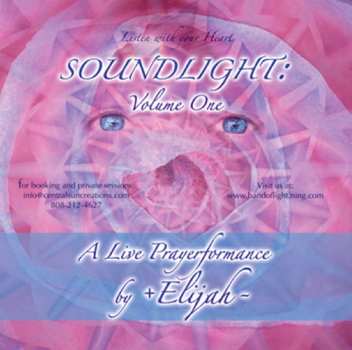 SoundLight Volume One Elijah Ray Album Cover