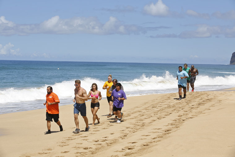 NBC BiggestLoser Filmed on Kauai