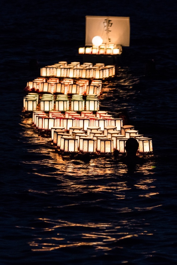 All the Toro Nagashi lanterns in Kukuiula Harbor. Photo by Nani McMahon
