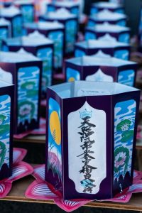 Toro Nagashi Lantern calligraphy done by Rev. Ishikawa and his wife Yayoi close up. Photo by Nani McMahon