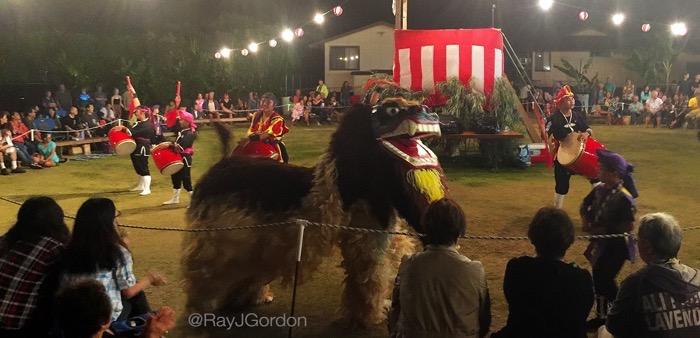 Traditional Okinawan Shisa シーサー Lion at Koloa Jodo Mission obon festival.