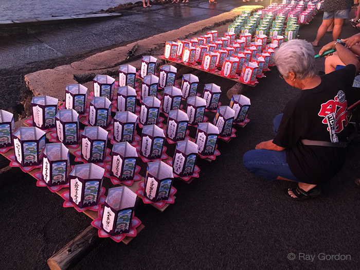 Kauai toro nagashi Paper lanterns before lighting photo by Ray Gordon