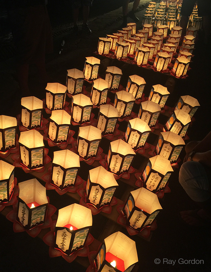 Toro Paper Lanterns are Lit Kauai Toro Nagashi photo by Ray Gordon